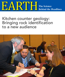 Earth magazine screenshot